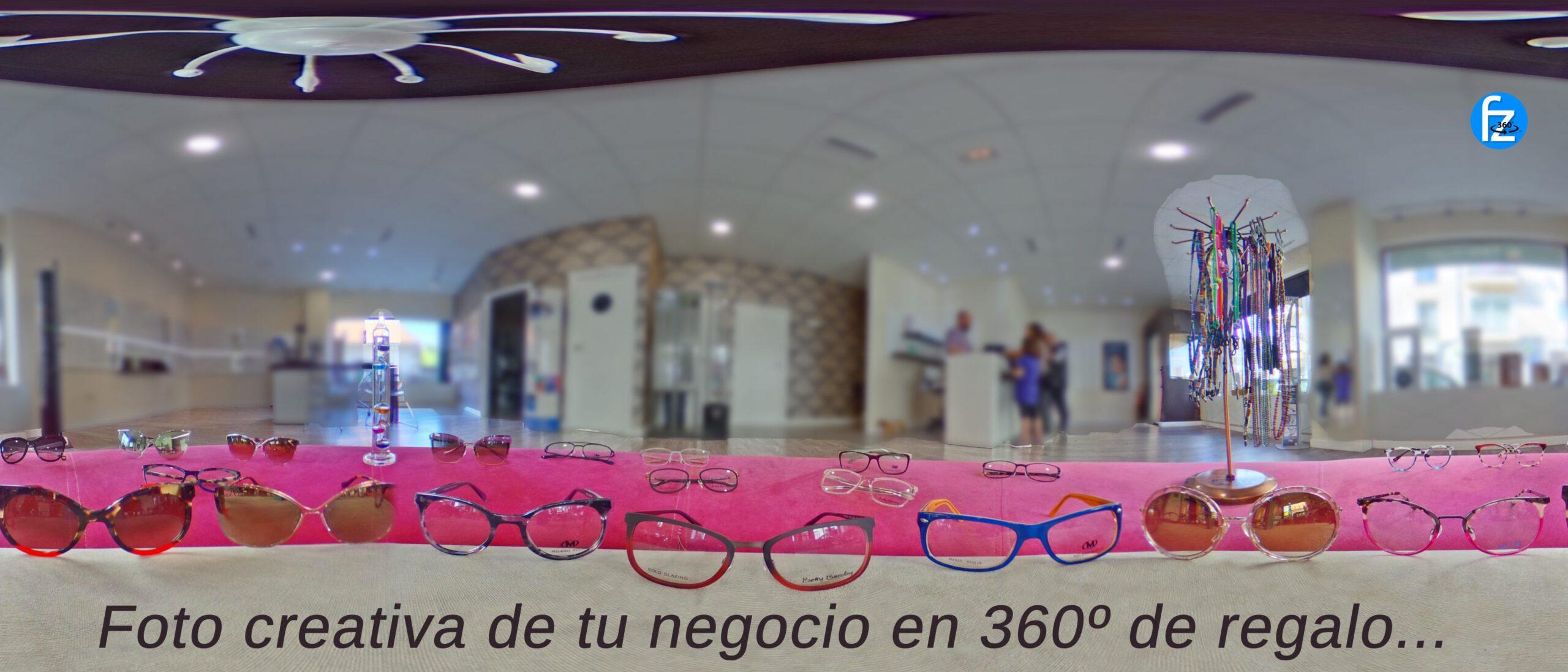 Panorámica de Centro Óptico Villa de El Escorial, en El Escorial